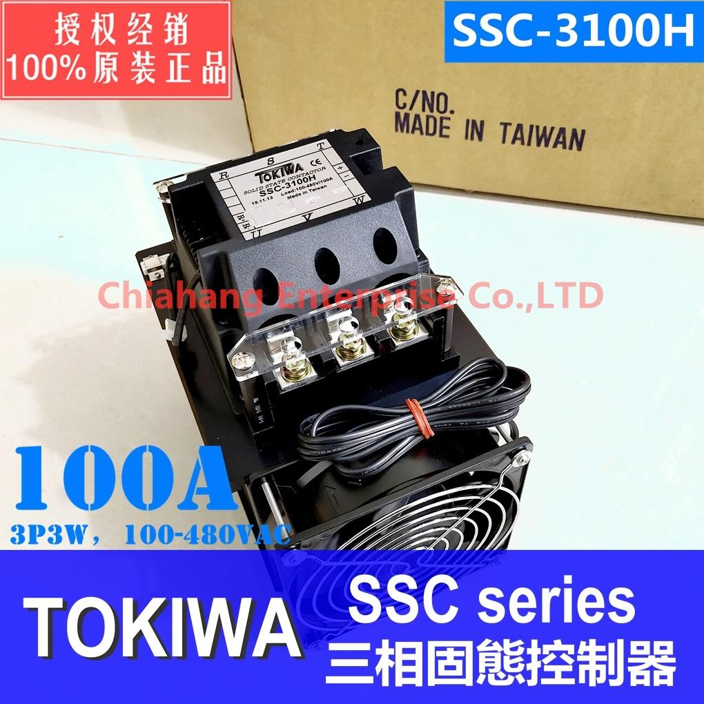TOKIWA  SOLID STATE CONTACTOR  SSC-3070H SSC-3100H SSC-3050H SSC-3120H