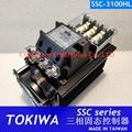 TOKIWA SOLID STATE CONTACTOR SSC-3070HL SSC-3100HL SSC-3050HL SSC-3120HL