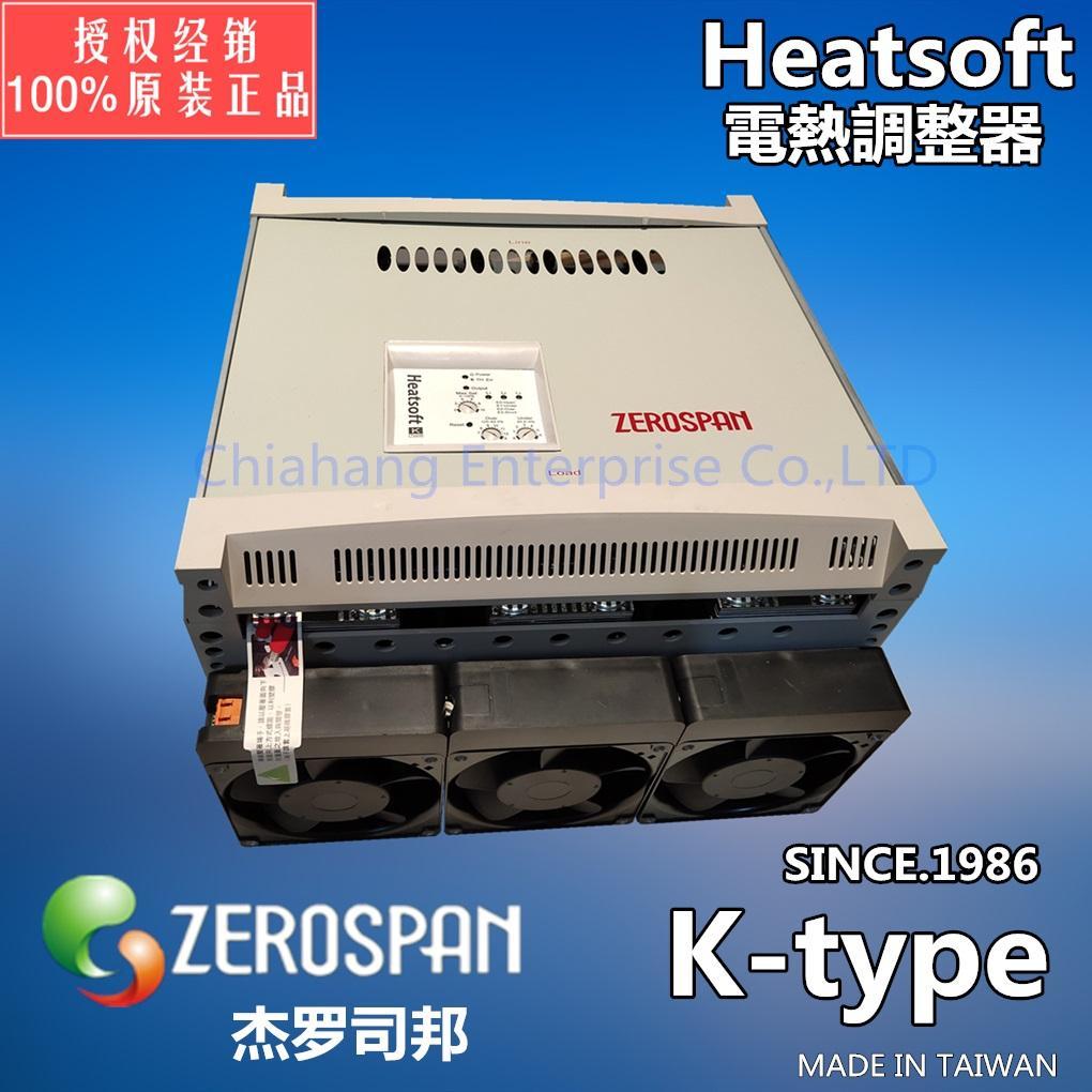 ZEROSPAN FG42400 FG32400 FG32560 HEATSOFT KF41400 TAIWAN SCR Power Regulator