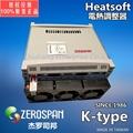 TAIWAN ZEROSPAN Heatsoft KF42400 SCR AC