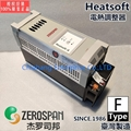 ZEROSPAN FF42125 Heatsoft Power