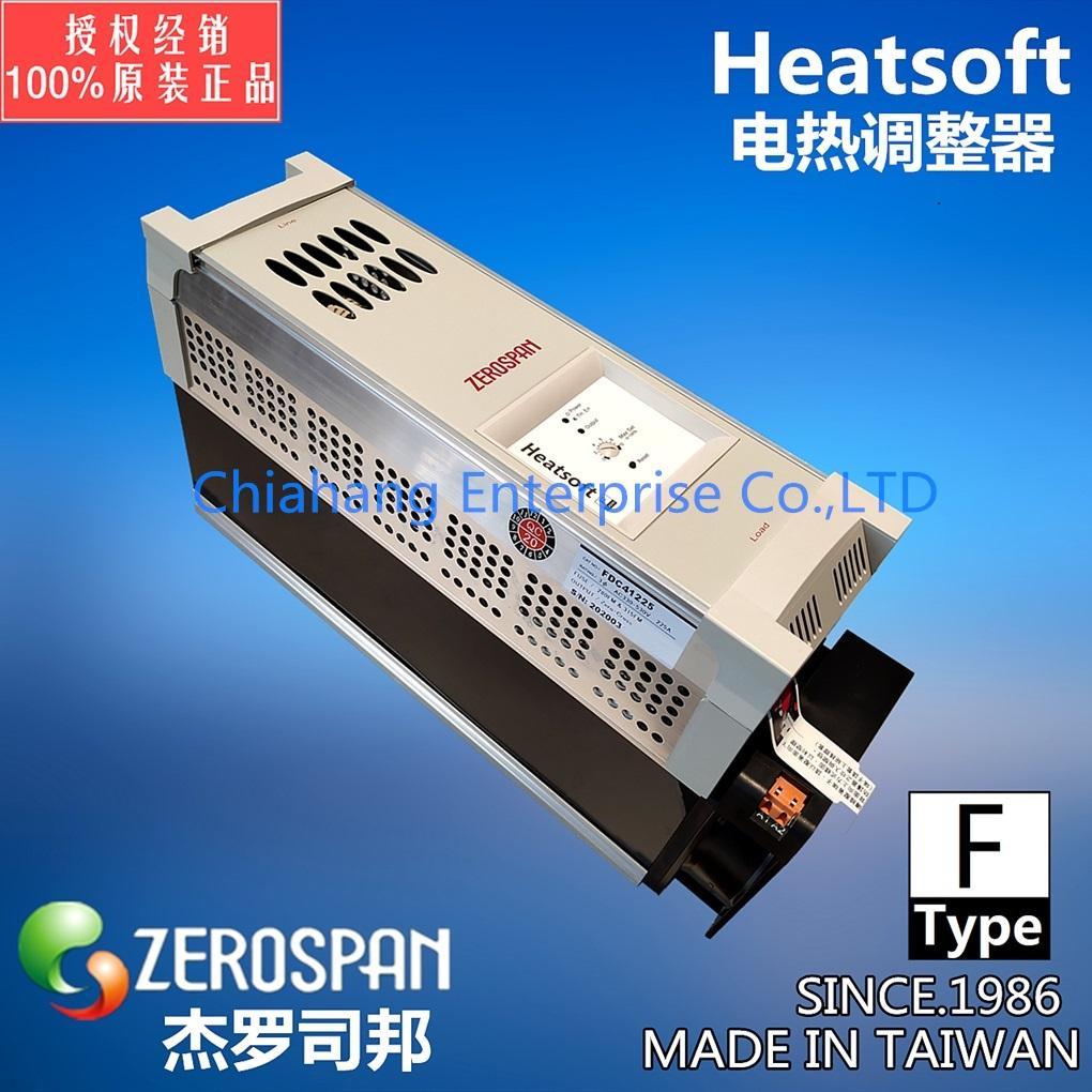 ZEROSPAN   FD41225  FD41250  HEATSOFT