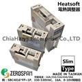 TAIWAN ZEROSPAN-HEATSOFT-SB4033*AY  SCR