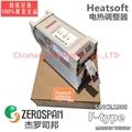 ZEROSPAN FB40080 FB40060 HEATSOFT KB40080 KB40060 VB20080