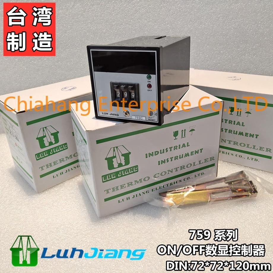 LUH JIANG THERMO CONTROLLER 759C 759B 759GB 719G 719CAK 759CAK Current controller LJ-321K-F-A