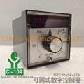 電表/溫控器CI-9  CI-