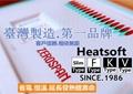 臺灣 ZEROSPAN 單相 SCR 電熱調整器 HEATSOFT FB40100 3