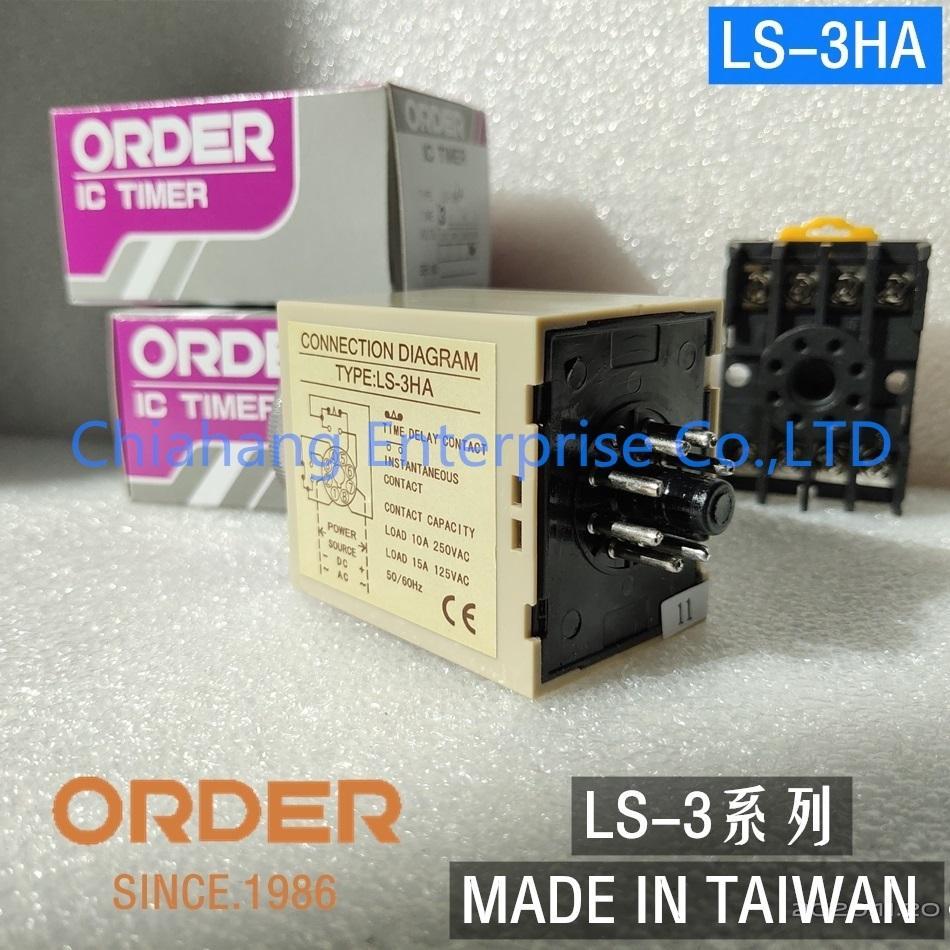 LS-3HA ORDER IC TIMER LS-3FE LS-3HB LS-3HD  CONNECTION DIAGRAM TYPE LS-3HA
