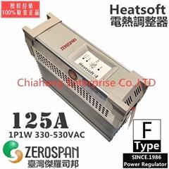臺灣ZEROSPAN FBC40125 電熱調整器 FBC20125 HEATSOFT FB40125