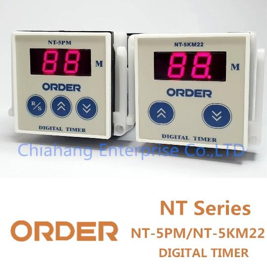 臺灣ORDER DIGITAL TIMER 計時器 NT-5PM NT-5KM22