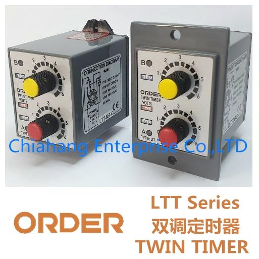 ORDER TWIN TIMER  LTT-ND LTT-YD LTT-NB LTT-YB