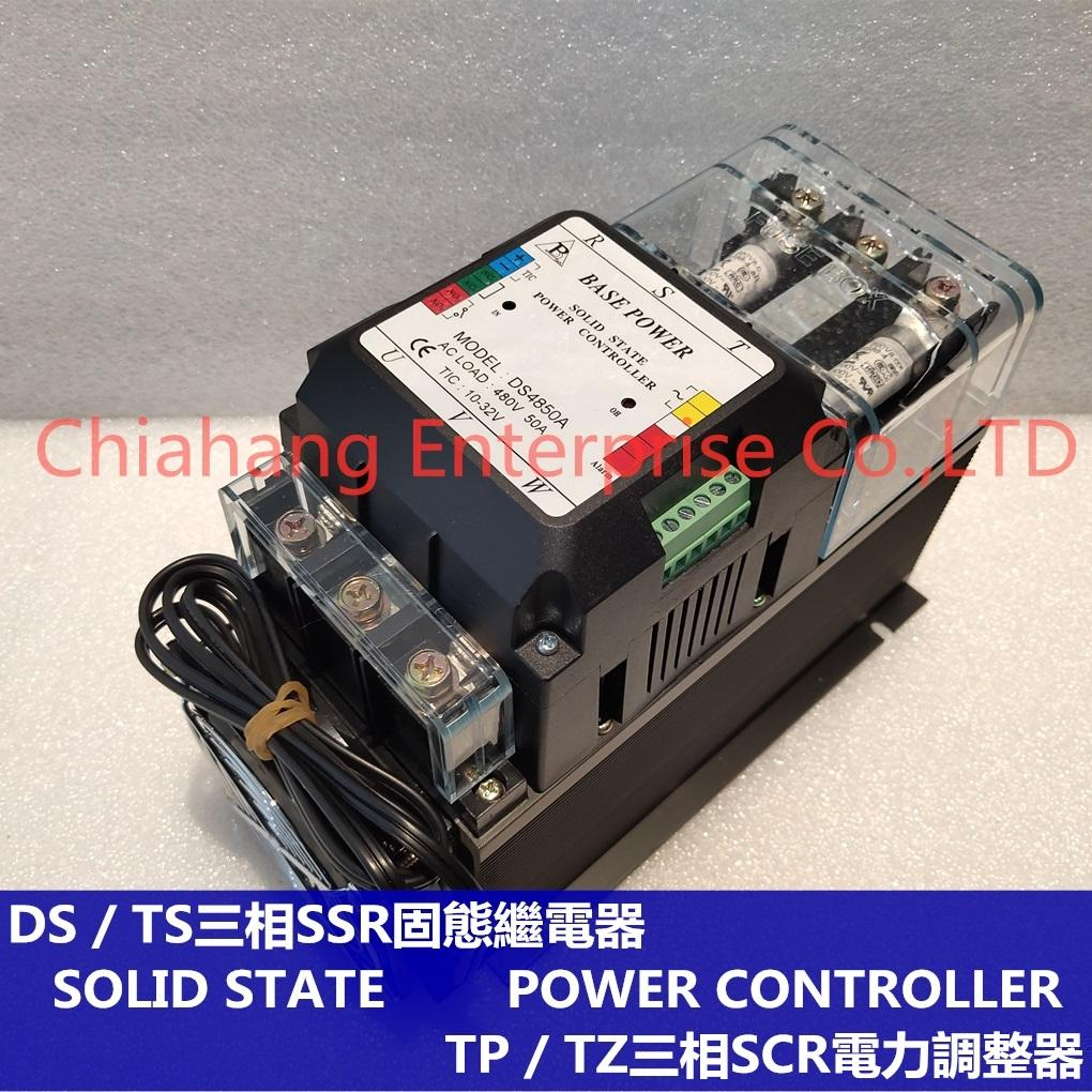 BASE POWER SOLID STATE DS4830A DS4850A DS48100A DS4875A DS48120A DS48150A DS48200A  POWER CONTROLLER