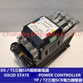 BASE POWER solid state POWER controller