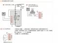 ZEROSPAN SB4016*FP SB3016*AY  SB4016*AP SB4025*AY SB2025*BP SB4033*BP HEATSOFT ARICO TAIWAN SCR Power Regulator  SCR A-14025 SCR-LJA1425