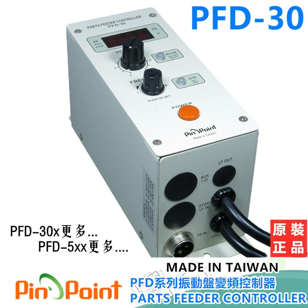 PIN POINT PARTS FEEDER CONTROLLER  PFD-20 PFD-23 PFD-223 PFD-510P PFD-500 PINPOINT PFD-30L PFD-30 PFD-30PL PFD-30P PFD-30C PFD-30H PFD-30U PFD-30E PFD-303 PFD-303P PINPOINT PFD-30T PFD-520P PFD-510 PFD-520