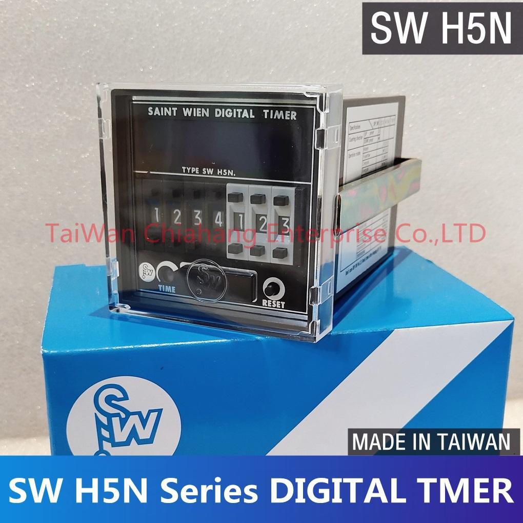 臺灣 SWIENCO 計時/計數器TYPE SW H7N,H7A,H7K,SWH5N,SAINT WIEN
