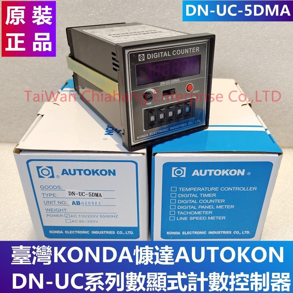 Taiwan KONDA AUTOKON digital counter DN-UC-6DMA DN-UC-6DMB DN-UC-4DMA DN-UC-4DMB DN-UC-5DMA DN-UC-5DMB