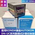 Taiwan KONDA AUTOKON digital counter