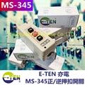 TAIWAN ETEN E-TEN MP-310 MP-315 MSP-315 MP-330 MSP-330 MS-345 MS-346