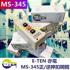 Taiwan E-TEN MS-345 MS-346 MP-315 MP-330 SFM-1 REVERSING PUSH BUTTON SWITCH
