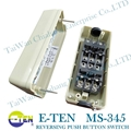 REVERSING PUSH BUTTON SWITCH E-TEN MS-345 MS-346 MP-315 MP-330
