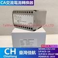 CH ChiaHang  CURRENT TRANSDUCER CA1-BCA CA3-231 CA2-231 C3A-231
