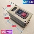 TAIWAN E-TEN MP-310 MP-315 MSP-315 MP-330 MSP-330 MS-345 MS-346  FOOT SWITCH SFM-1