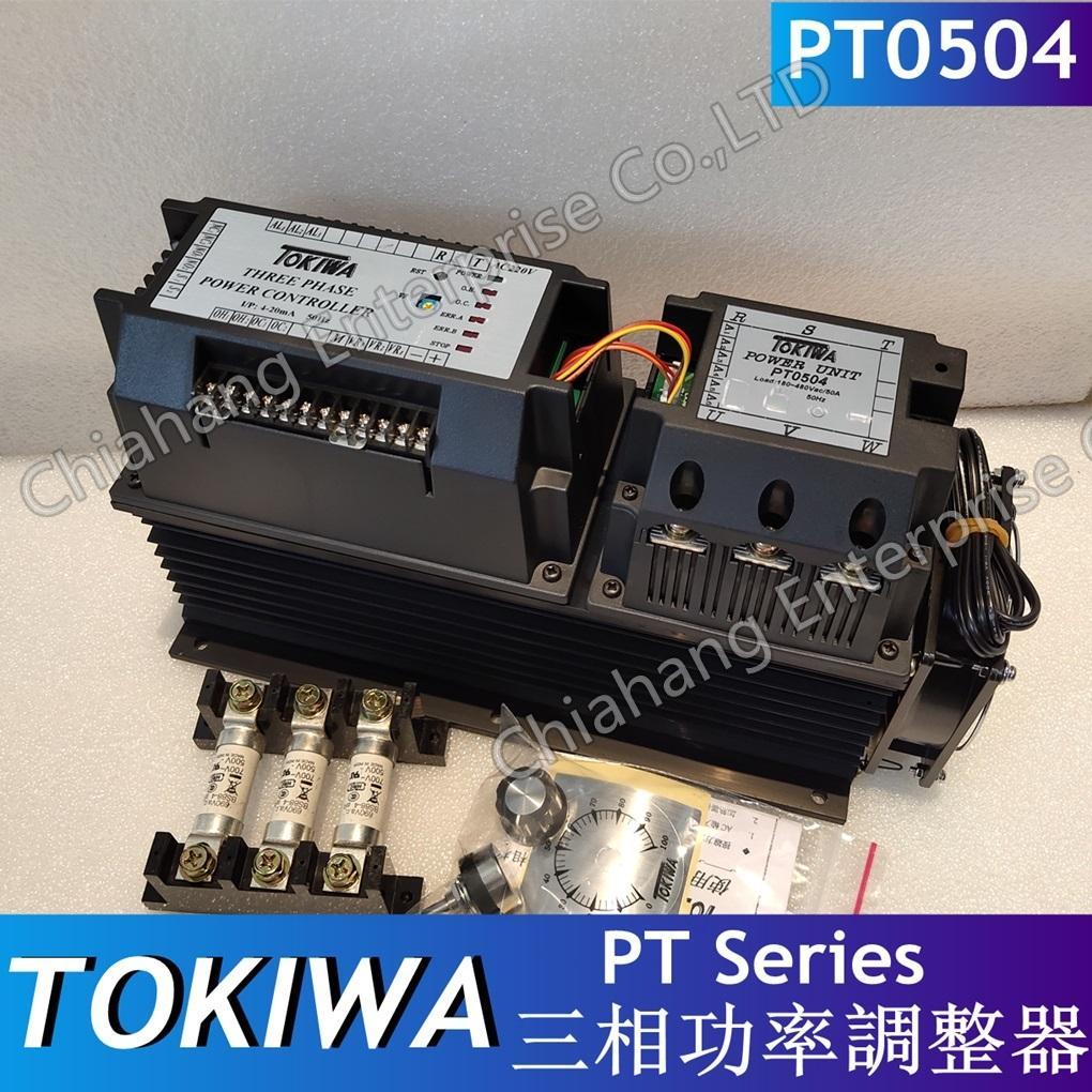 TOKIWA PT0204  PT0304 PT0504 PT0704 PT0702 PT0504 PT0502 PT0804 PT0802 PT1004 PT1204 PT1202 PT0304 POWER UNIT THREE PHASE POWER CONTROLLER POWER UNIT
