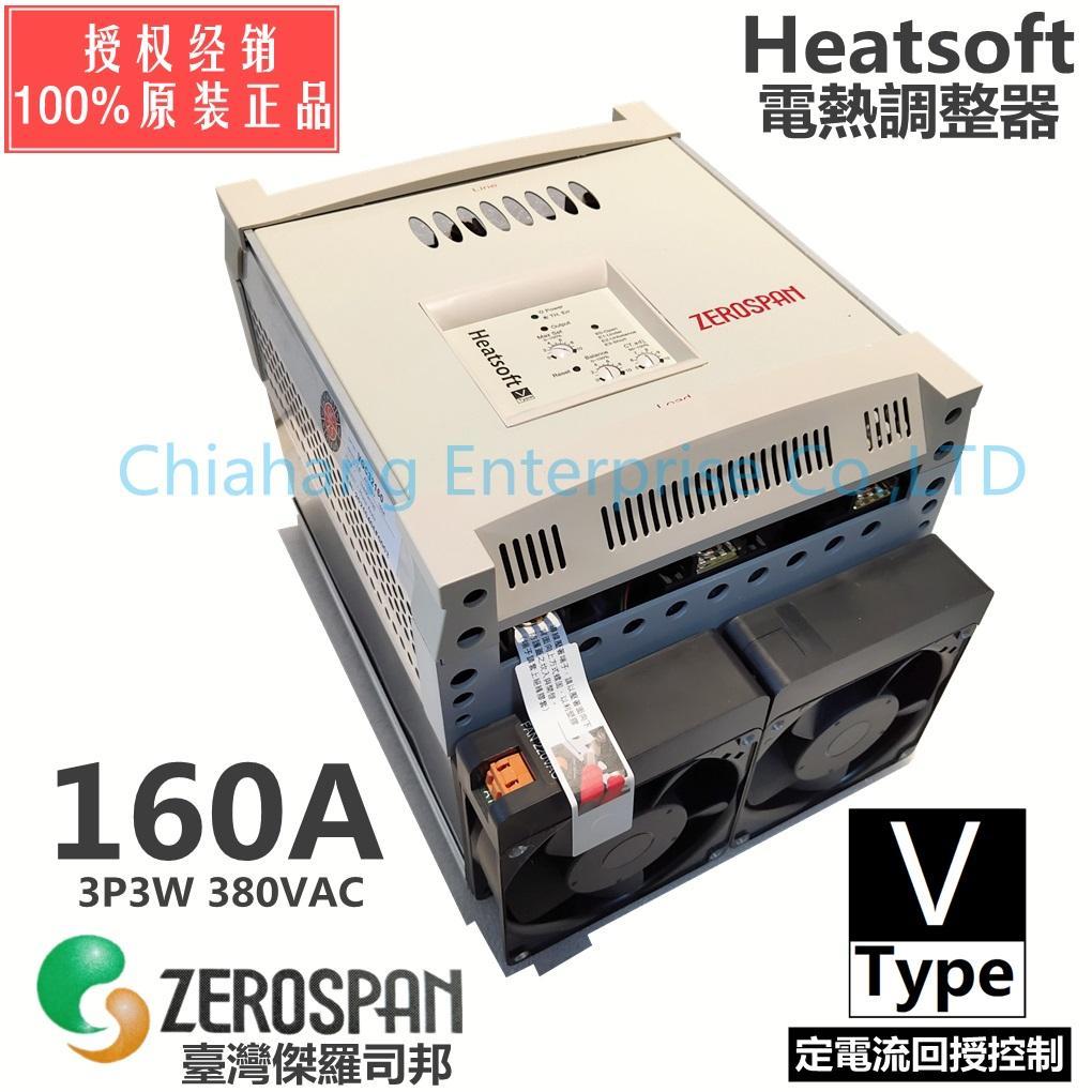 ZEROSPAN SCR Power regulator  HEATSOFT VG32125 VG32160 VG32225 VG32300 VG32400 FG32160 FG32225 FG32300 FG32400