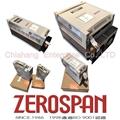 ZEROSPAN HEATSOFT VB40080 VB40100 VB40125 VB30160 VB32225