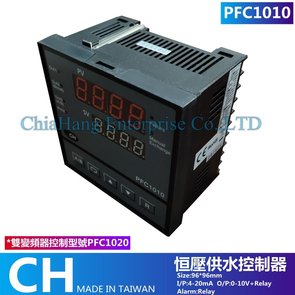 CH Constant voltage controller PFC1010 PFC1020 PFC-907 CD9300ZA CD1010ZA