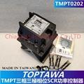 TOPTAWA  TMPT0202 TMPT0302L TMPT0502L TMPT0702L TMTP1002L TMPT1202L TMPT1602 TMPT2002