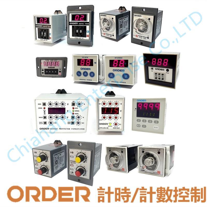 ORDER  TYPE LDC-YI   Digital Counter LDT-YI   Digital TIMER