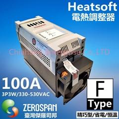 ZEROSPAN FF42100 100A 电热调整器 HEATSOFT FG32100