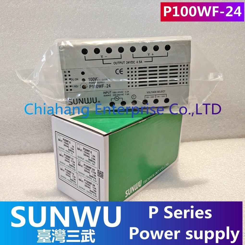 SUNWU-POWER SUPPLYP P150WFC-24 P150WF-24 P100WF-24 P50WF-24