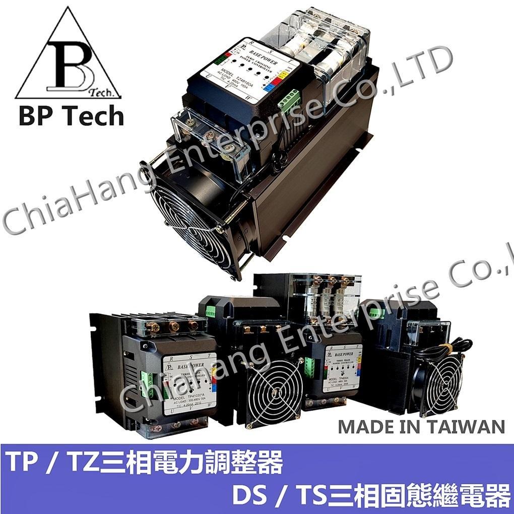 BASE POWER  THREE PHASE POWER CONTROLLER TP4830A-B TP4850A TP4875A TP48100A TP48120A  TP48150A TP48200A TP48300 WIN POWER