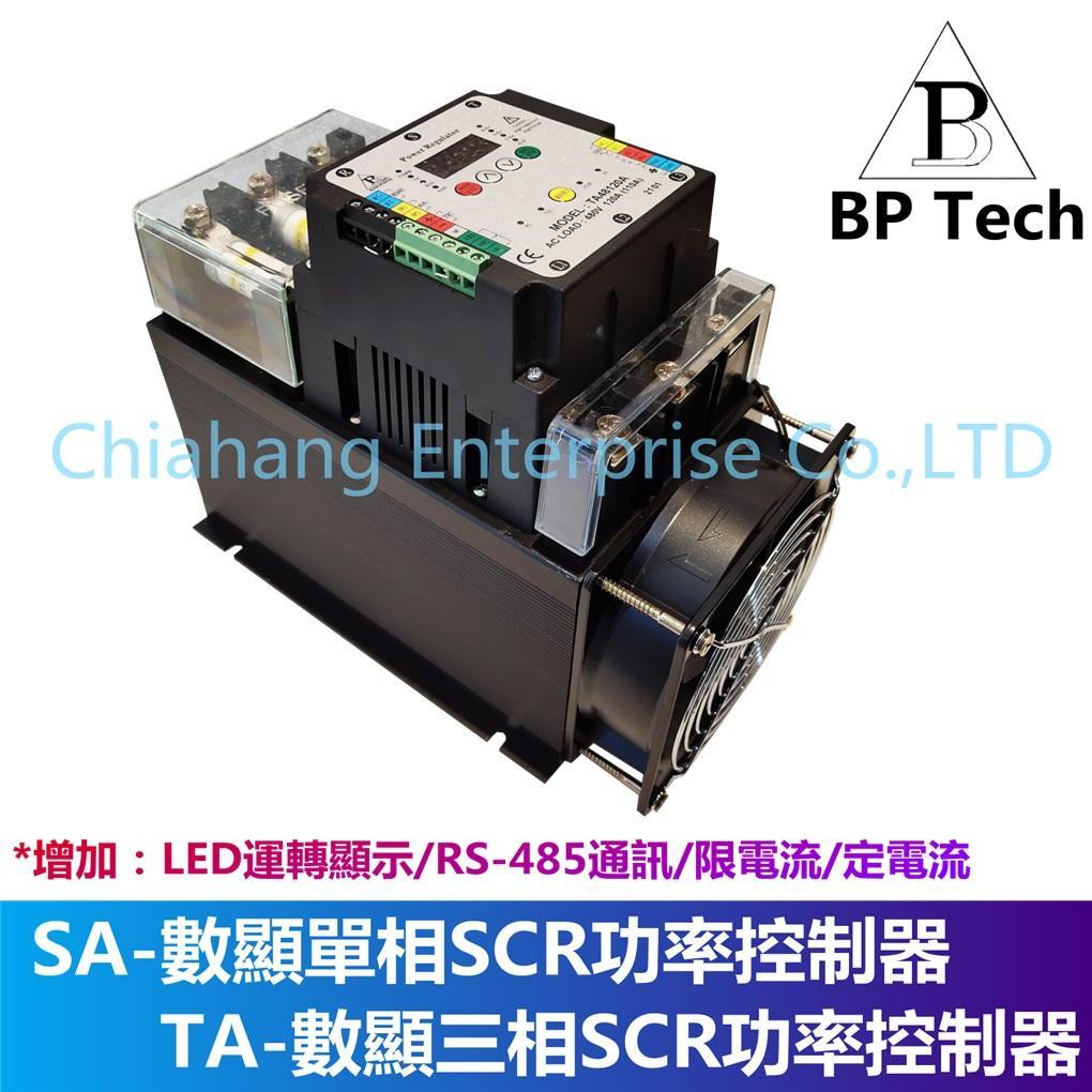 BASE POWER  THREE PHASE POWER CONTROLLER  TA4830A TA4850A TA4875A TA48100A TA48120A RS-485 communication