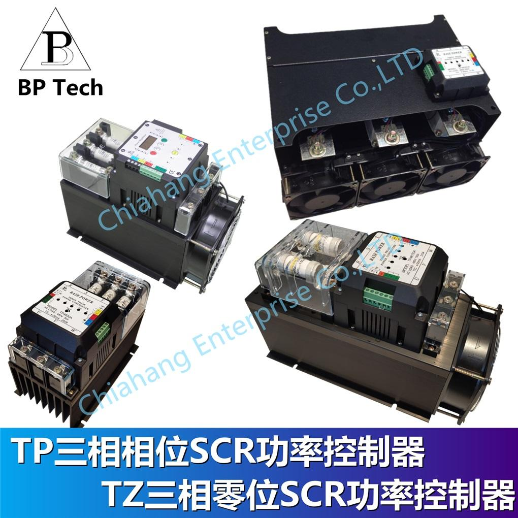 BASE POWER  THREE PHASE POWER CONTROLLER TP4830A-B TP4850A TP4875A TP48100A TP48120A  TP48150A TP48200A TP48300