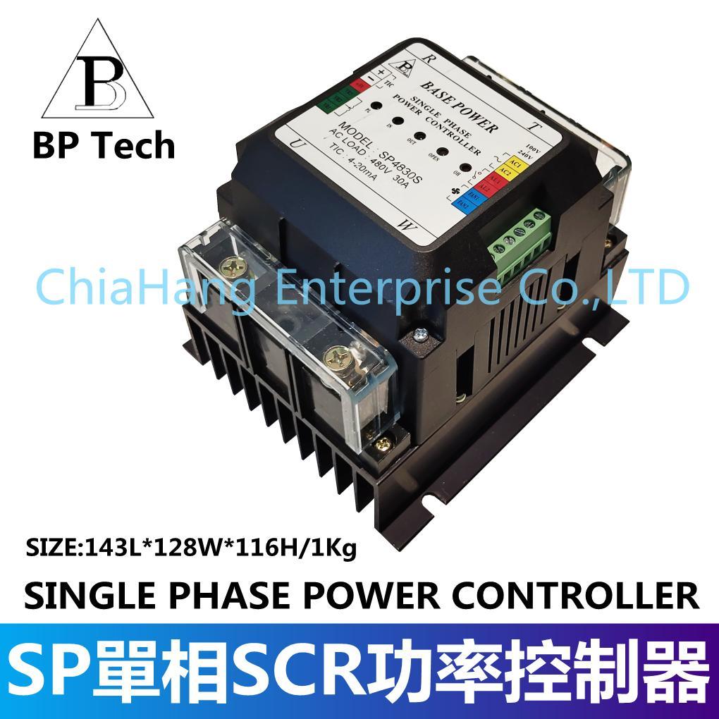臺灣 BP Tech SCR單相電力調整器SP4820S SP2430 SP4830S SP4850S SP48100A