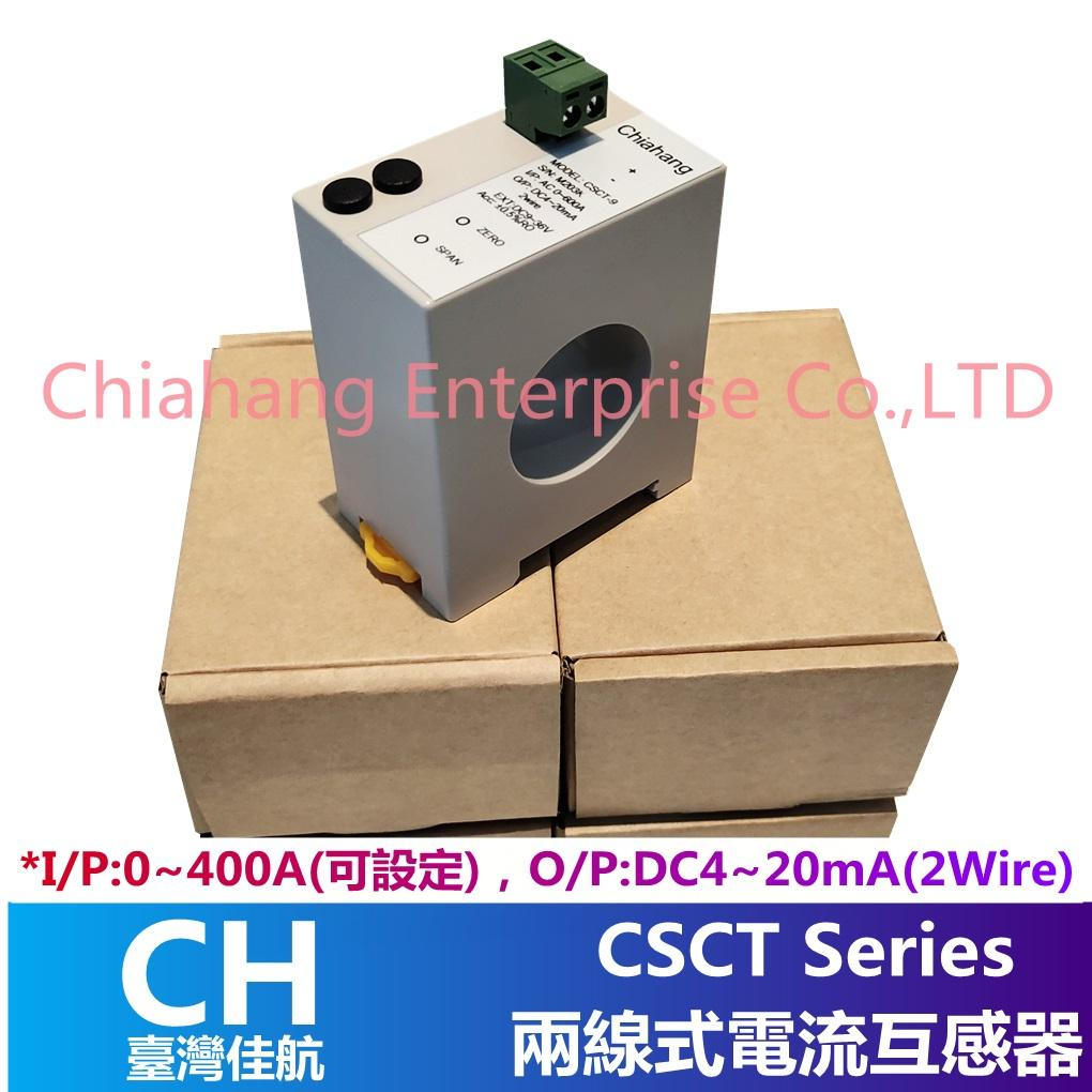 CH CHIAHANG CSCT-9 CSCT-I CSCT two-wire current transformer