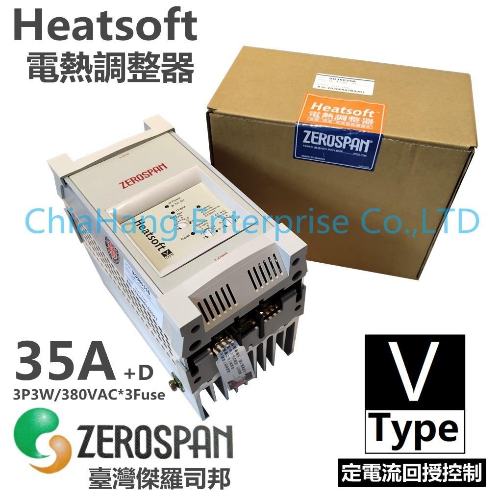 ZEROSPAN HEATSOFT VH30015 VH30025 VH30035 VG30015 VG30025 VG30035D SCR power regulator