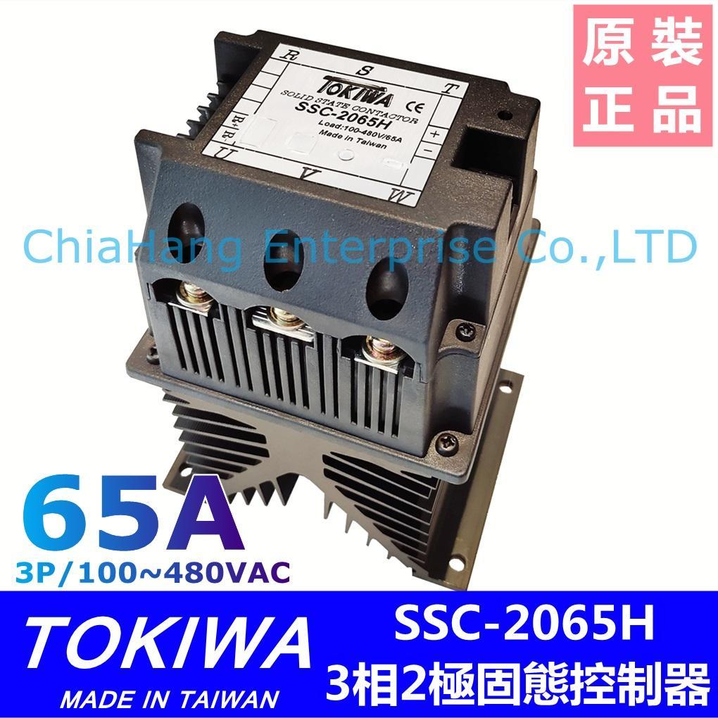 TAIWAN TOKIWA SSC-3030H SSC-2050H SSC-2065H SSC-2030H SSR3850-2 Solid State Contactor GROUP SSC-3030HL SSC-3050HL SSC-3120HL