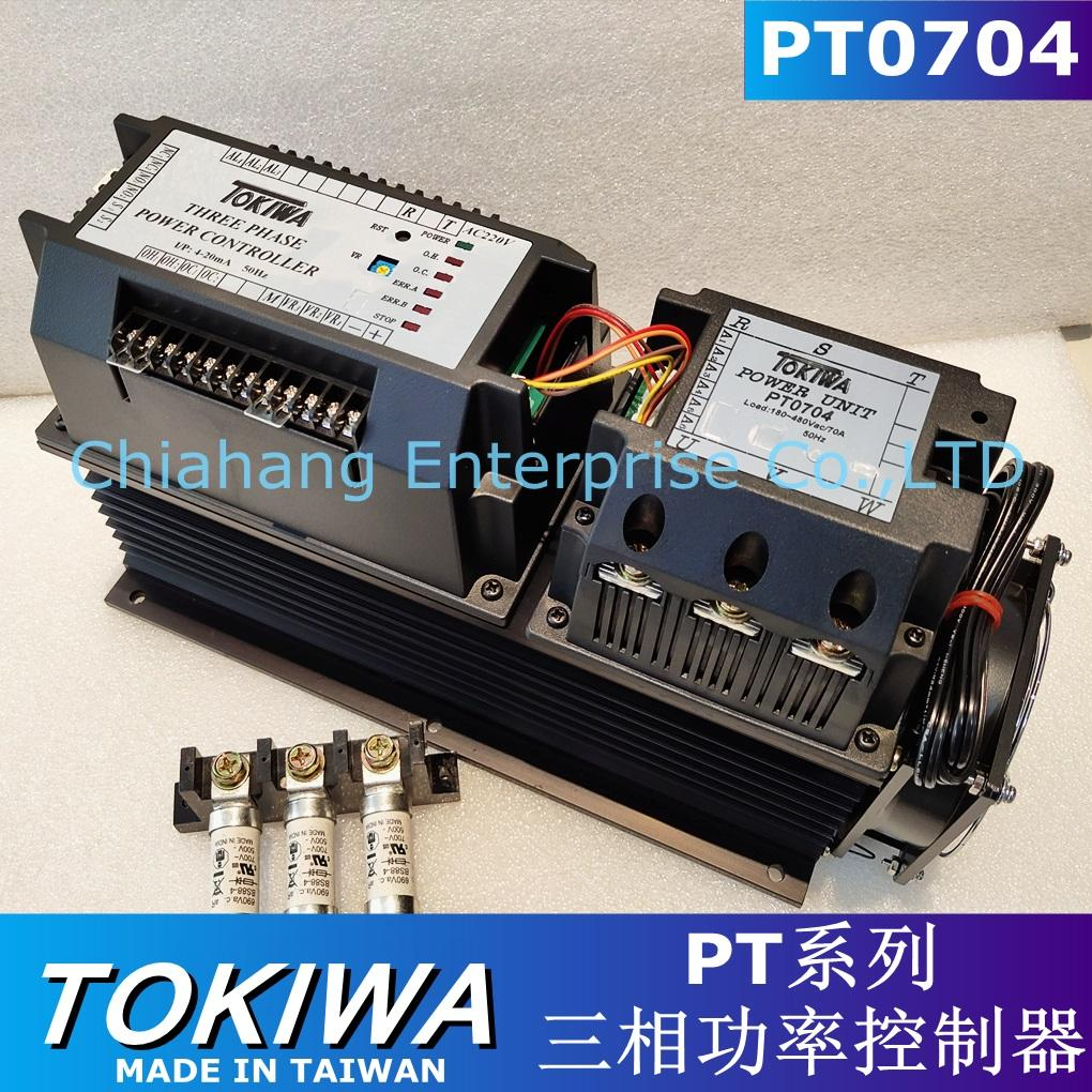 TOKIWA PT0204  PT0304 PT0504 PT0502 PT0704 PT0702  PT0804 PT0802 PT1004 PT1002 PT1204 PT1202  POWER UNIT THREE PHASE POWER CONTROLLER POWER UNIT