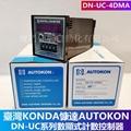 Taiwan KONDA  AUTOKON digital counter DN-UC-4DMA DN-UC-3DMB DN-UC-3DMA DN-UC-4DMB DN-UC-5DMA DN-UC-5DMB