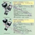 solid state relay DA4840 DA2440 PC4840 PC2440 JEC SC2440E SC4840E winling winpower