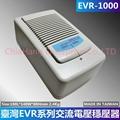 EVR-1000 ELECTRONIC AUTO REGULATOR EVR-1000  EVR-500 AC KingTime   voltage stabilizer SENJIN YTAEC AUTOMATIC VOLTAGE REGULATOR SP-1000 AVR1000