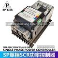 TAIWAN Single-phase POWER CONTROLLER