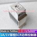 TOPTAWA single-phase power controller