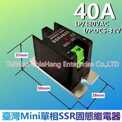 MINI型 SSR固态继电器 SSR4840 DCtoAC 480V 40A 380V DC5-32V