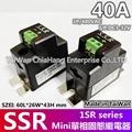 MINI SSR 单相固态继电
